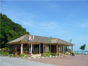 NP Penang - The main entrance (Teluk Bahang)